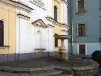 Центральный район, улица Пестеля. мемориал в честь обороны полуострова Ханко