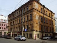 Центральный район, Некрасова ул, дом 9