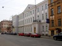 Центральный район, Некрасова ул, дом 11