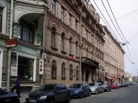 соседний дом: ул. Караванная, дом 9. офисное здание