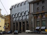 Центральный район, улица Караванная, дом 10. офисное здание