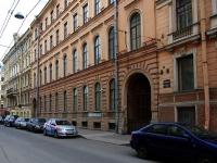 Центральный район, улица Караванная, дом 20. суд Куйбышевский районный суд