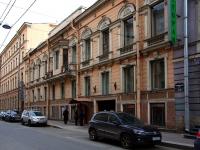 Центральный район, улица Караванная, дом 22. колледж Санкт-Петербургский технический колледж управления и коммерции