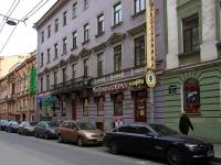 Центральный район, улица Караванная, дом 24. многоквартирный дом