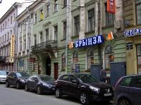 Центральный район, улица Караванная, дом 26. многоквартирный дом