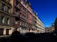 Центральный район, улица Пушкинская, дом 3. многоквартирный дом