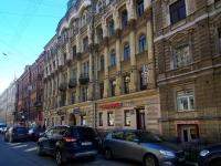Центральный район, улица Пушкинская, дом 6. многоквартирный дом