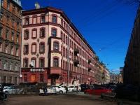Центральный район, улица Пушкинская, дом 9. многоквартирный дом