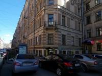 Центральный район, улица Пушкинская, дом 10. многоквартирный дом