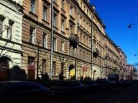 Центральный район, улица Пушкинская, дом 17. многоквартирный дом
