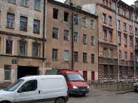 neighbour house: . , house 141 ЛИТ Л. vacant building