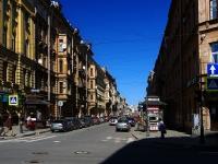 Центральный район, улица Моховая. вид на улицу