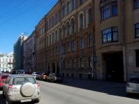 Центральный район, улица Моховая, дом 6. колледж корпус Санкт-Петербургского государственного бюджетного профессионального образовательного учреждения «Петровский колледж»