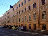 Центральный район, Казанская ул, дом 22