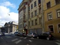 Центральный район, Казанская ул, дом 2