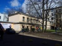 Центральный район, Казанская ул, дом 5