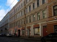 Центральный район, улица Казанская, дом 8-10. многоквартирный дом