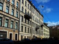 Центральный район, улица Казанская, дом 11. многоквартирный дом