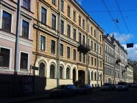 Центральный район, улица Казанская, дом 15. многоквартирный дом