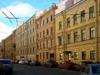 Центральный район, улица Казанская, дом 16. многоквартирный дом