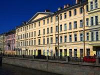 Центральный район, улица Казанская, дом 18. многоквартирный дом