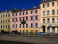 Центральный район, улица Казанская, дом 20. многоквартирный дом