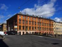Центральный район, Казанская ул, дом 24