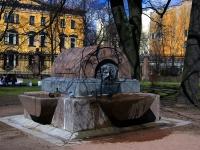 Центральный район, улица Казанская. фонтан Фонтан-поилка