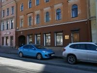 Центральный район, улица Гагаринская, дом 22. многоквартирный дом