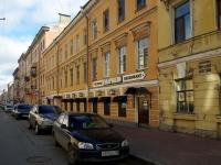 Центральный район, улица Гагаринская, дом 32. многоквартирный дом
