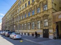 Центральный район, улица Гагаринская, дом 6. многоквартирный дом