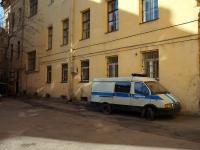 Центральный район, улица Гагаринская, дом 6А. офисное здание