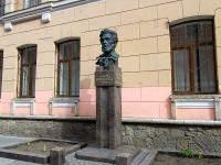 Центральный район, Графский переулок. памятник Бюст А. Мицкевича