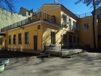 Центральный район, Щербаков переулок, дом 5. детский сад №250