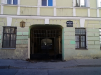 Центральный район, Щербаков переулок, дом 7. многоквартирный дом