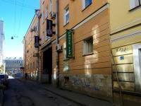 Центральный район, Щербаков переулок, дом 17А. офисное здание