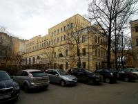 Центральный район, улица Таврическая, дом 21. университет Факультет экономики СПбГУ