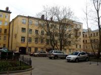 Центральный район, улица Таврическая, дом 29. многоквартирный дом