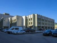 Центральный район, улица Таврическая, дом 39. органы управления
