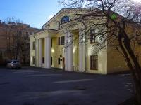 Центральный район, улица Таврическая, дом 2А. офисное здание