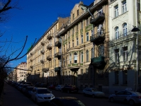 Центральный район, улица Таврическая, дом 11. многоквартирный дом