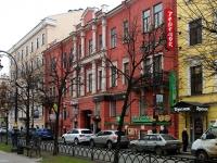 Центральный район, Чернышевского пр-кт, дом 13