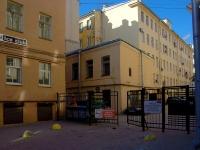 Центральный район, Суворовский проспект, дом 2В. офисное здание