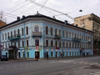 Центральный район, Суворовский проспект, дом 10. многоквартирный дом