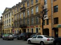 Центральный район, Чайковского ул, дом 41