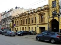 Центральный район, Чайковского ул, дом 45