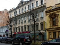 Центральный район, Чайковского ул, дом 47