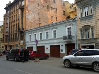 Центральный район, Чайковского ул, дом 49