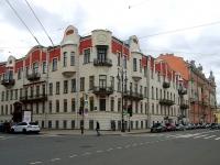 Центральный район, Чайковского ул, дом 62