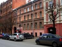 Центральный район, Чайковского ул, дом 75